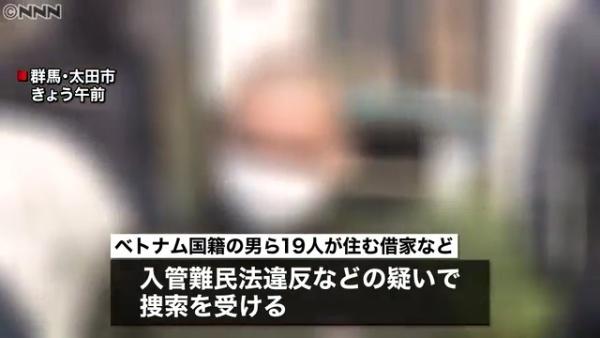 """""""豚約670頭などの家畜盗難で群馬県太田市新田上中町にあるベトナム人グループの住宅を家宅捜索 不法残留で逮捕"""