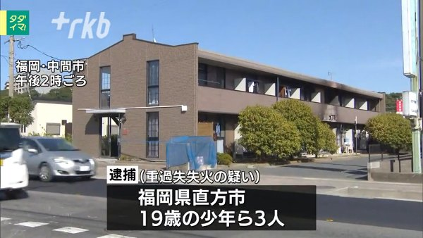 現場は福岡県中間市岩瀬西町の「レオパレス牟田」