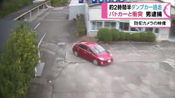 緒方賢容疑者が「中島碍子」でダンプを盗む