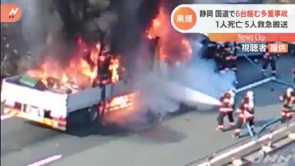 矢野博之容疑者を逮捕 富士宮市小泉の「西富士道路」で6台の玉突き事故 1人死亡5人重軽傷 「脇見をしてしまった」