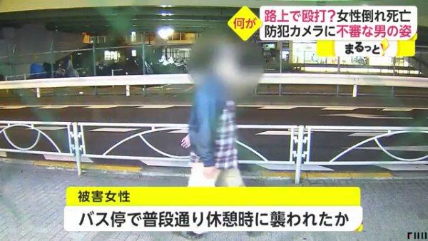 渋谷区幡ヶ谷のバス停「幡ヶ谷原町」でホームレスの高齢女性が撲殺される TikTokで有名な「100円おばさん」との憶測も