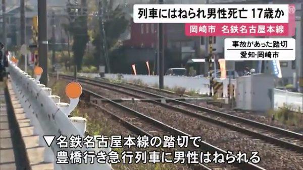 現場は名鉄名古屋本線の藤川-美合駅間の踏切