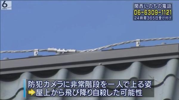 神戸市西区春日台の老人ホーム「パーマリィ・イン西神春日台」の屋上から小5男児が飛び降り