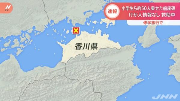 現場は香川県坂出市の与島沖北側