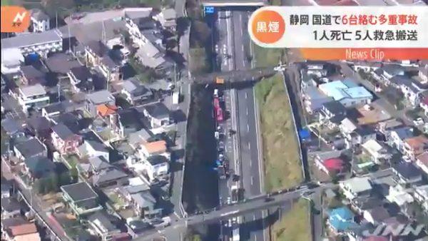 現場は富士宮市小泉の「西富士道路」