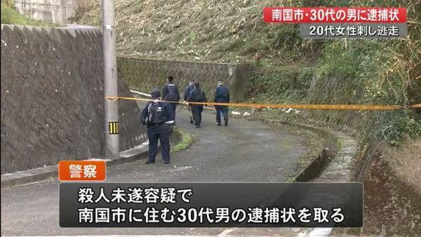 南国市岡豊町の路上の車中でヒッチハイク途中の20代女性が車中で刺される 南国市に住む37歳の男に逮捕状