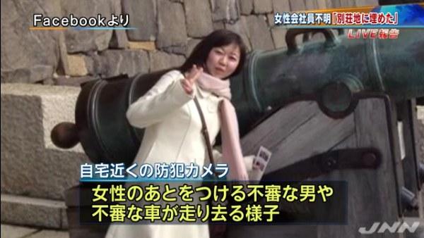 自宅近くの防犯カメラに女性のあとをつける不審な男や不審な車が写っていた