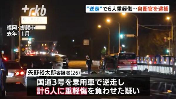 矢野裕太郎容疑者が逆走した現場は福岡県古賀市の国道3号