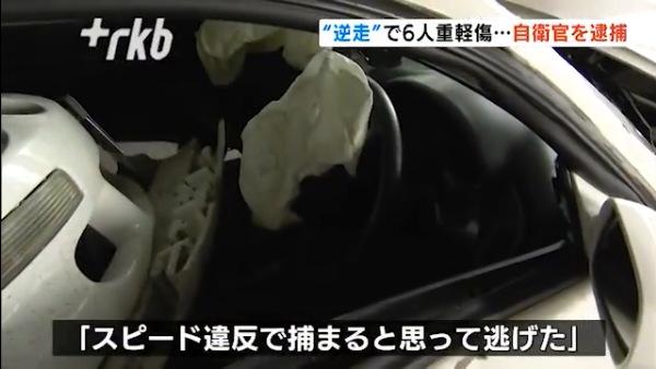 矢野裕太郎容疑者「スピード違反で捕まると思って逃げた」