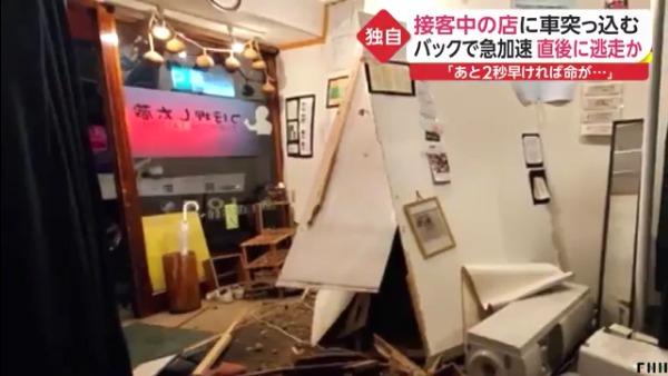 現場は滋賀県大津市の「つぼ押し太蔵 石山駅前店」