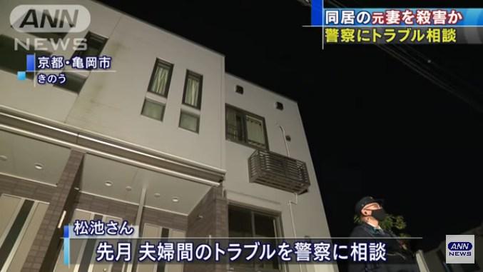 松池ひなのさんは先月、夫婦間のトラブルを警察に相談していた