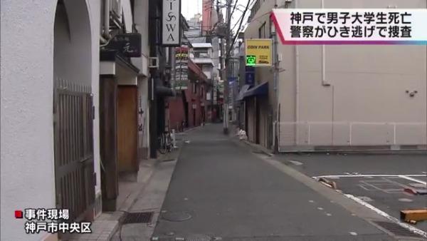 現場は神戸市中央区中山手通1丁目の市道