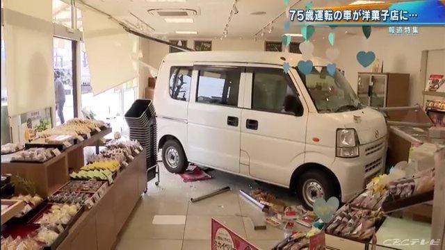岐阜県羽島市小熊町の菓子店「シャトレーゼ羽島店」に75歳男性が運転する軽自動車が突っ込む 店員と客にケガ人なし