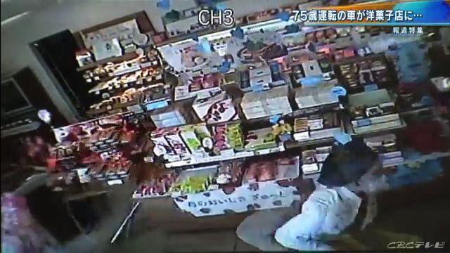 「シャトレーゼ羽島店」の店内の防犯カメラ映像