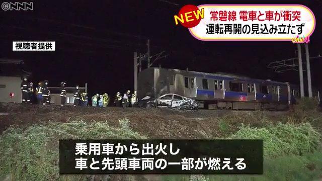 現場はJR常磐線の土浦駅と神立駅の間