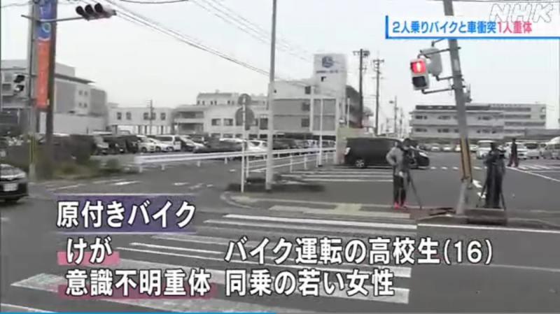 原付きバイクと車が出合い頭に衝突 中学生の山本捺月さんが死亡