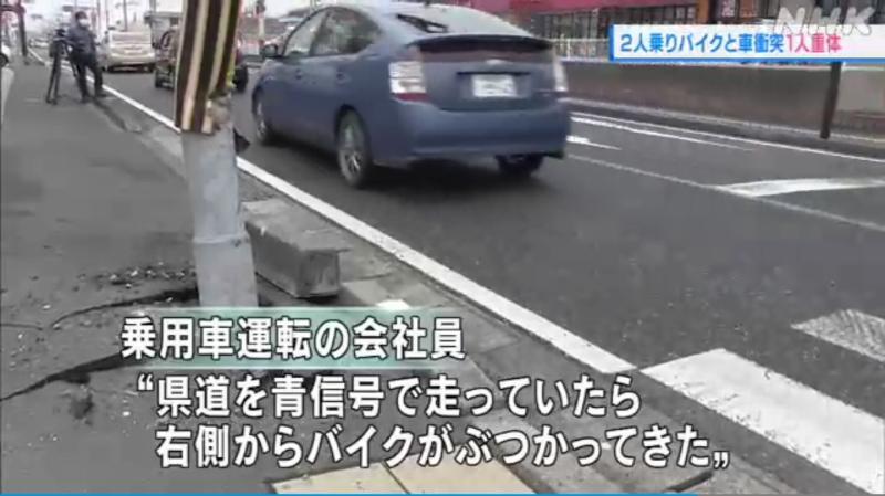 乗用車の運転手「青信号で走っていたら右側からバイクがぶつかってきた」
