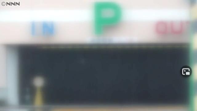 現場は諫早市永昌町の「ワンダーランド諫早店」