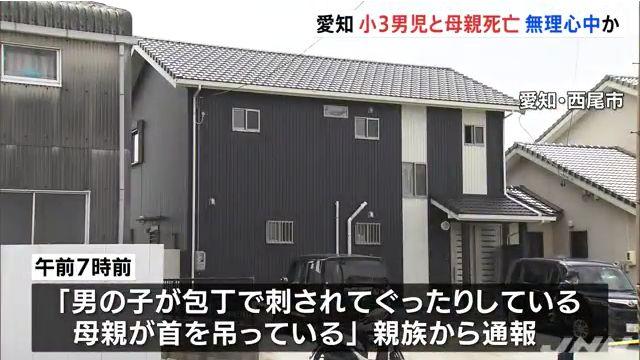 現場は西尾市鎌谷町道入の鈴木桂さんの自宅