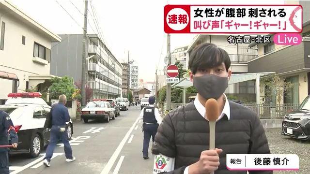 現場は名古屋市北区平安1丁目のアパート「レオパレス平安」