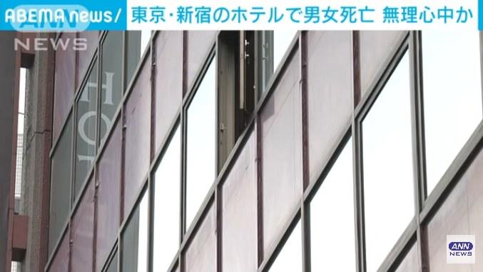 現場は新宿区歌舞伎町2丁目の「ホテルバリアンリゾート 新宿本店」