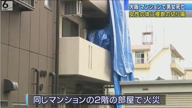 現場にいた警察官が2階で火災が起きているのを発見