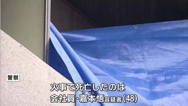 吉岡桃七さん殺害犯は嘉本悟容疑者と発表 ビルメンテナンス会社勤務の48歳 吉岡桃七さんのInstagram特定