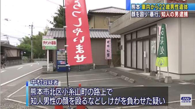 現場は熊本市北区小糸山町の「もとだ商店」