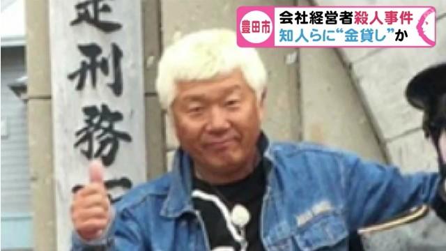 中根康継さんのFacebook