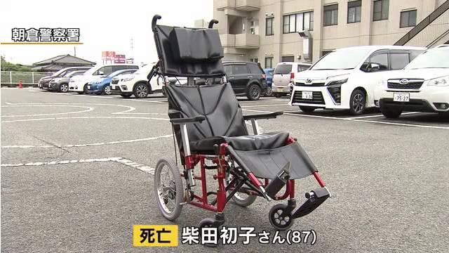 朝倉市甘木の「甘木中央病院」の駐車場で柴田初子さんが車にはねられ死亡 柴田さんは退院し車に乗るところだった