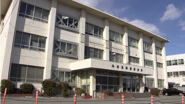 藤本拓馬容疑者が勤務している兵庫県警飾磨警察署