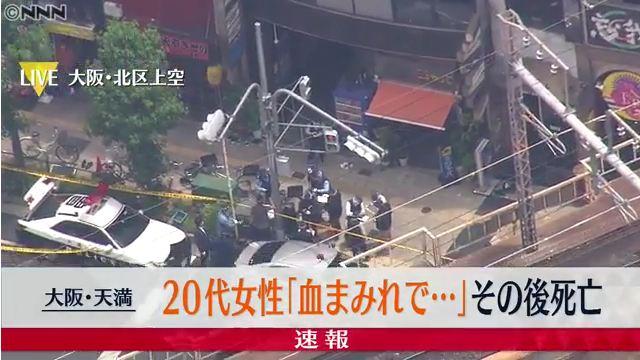 現場は大阪市北区天神橋の「第2JKビル」5Fのカラオケパブ