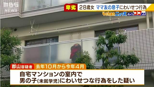 現場は大阪市住吉区山之内のマンション「アドニス」