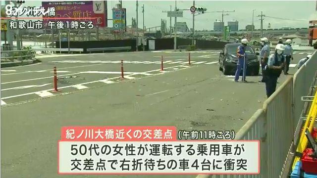 和歌山市湊の紀の川大橋で50代女性が運転する乗用車が右折待ちの車列に追突 はずみで原付バイクをはね竹田汐里さんが死亡