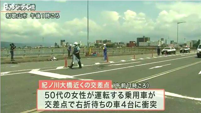 現場は和歌山市湊の紀の川大橋