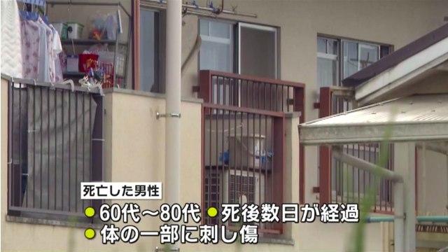 京都市西京区樫原岡南ノ庄の樫原市営団地の部屋で腐敗した高齢男性の遺体 部屋は鍵がかかっていた