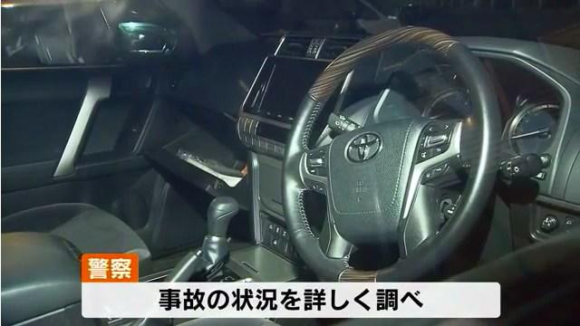 警察は車を運転していた山口県宇部市の会社員の男性から事情を聞いている
