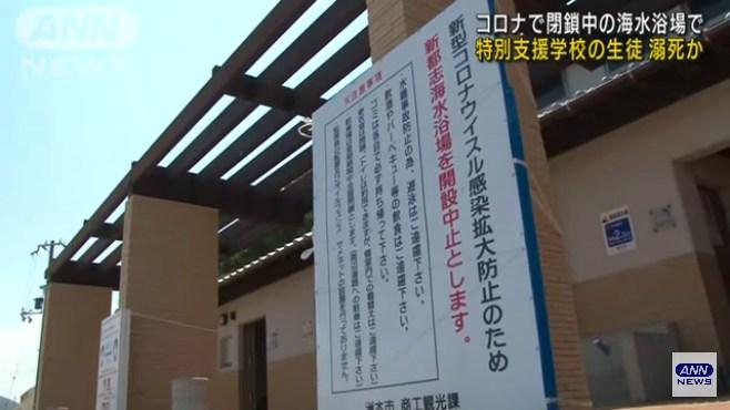 現場は洲本市五色町の新都志海水浴場