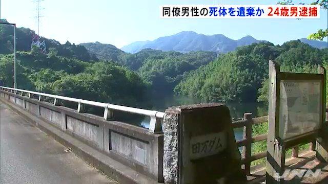 現場は香川県綾歌郡綾川町枌所東「田万ダム」近くの山林