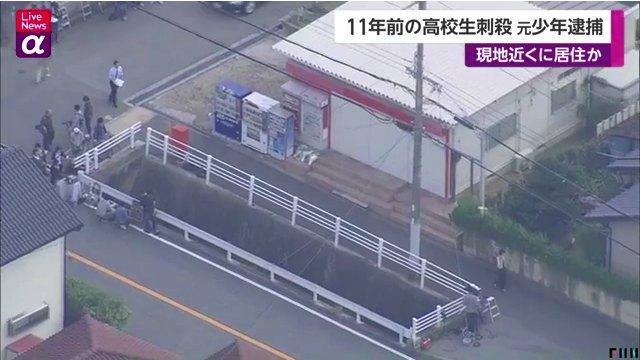 現場は神戸市北区筑紫が丘の路上