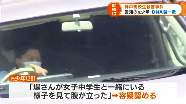 神戸市北区堤将太さん殺人事件 元少年が「泉龍都」と特定される Photoshopデザイナーになっていた