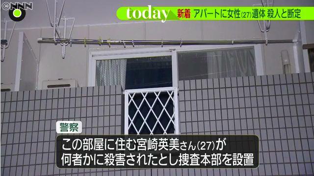 熊谷市見晴町のアパート「シャルマン熊谷壱番館」で宮崎英美さんの遺体 殺人事件と断定 警察に複数回相談していた