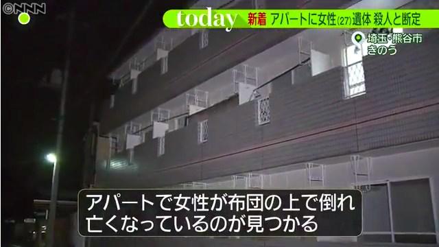 現場は熊谷市見晴町のアパート「シャルマン熊谷壱番館」