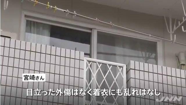宮崎英美さんの遺体には目立った外傷はなく着衣の乱れもなし