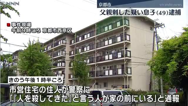 現場は京都市西京区の「京都市洛西北福西市営住宅」