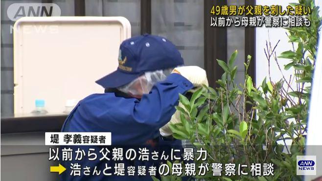 以前から堤浩さんと堤孝義容疑者の母親が警察に相談していた