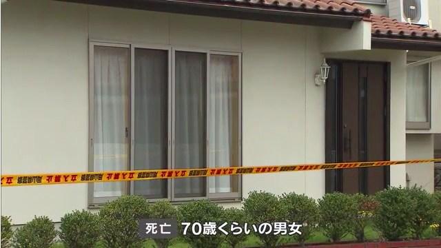 岡山市東区鉄の井上薫さんの住宅で70代夫婦の遺体が見つかる 無理心中か 夫は先月下旬まで妻は11日まで入院していた