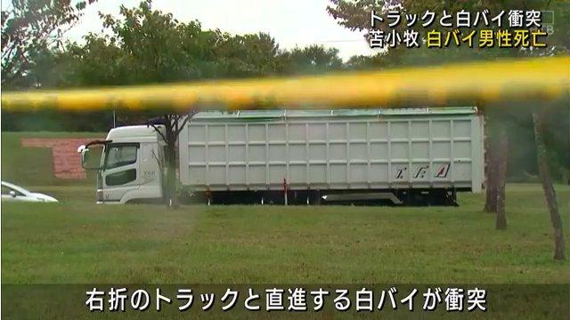 トラックは「有限会社トランスポート・F・A」のトラック
