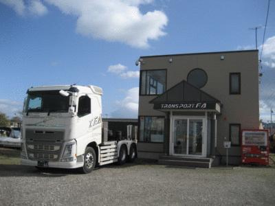 谷口訓の乗ってたトラックは「有限会社トランスポート・F・A」のトラック