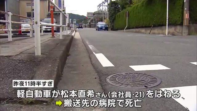 松本直希さんが病院に搬送されるも死亡